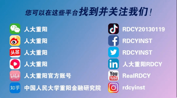 【直播预告】曹远征:疫情下的中国与世界