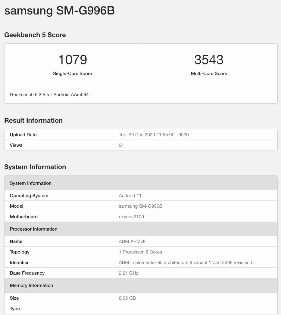 【SoC】安卓之光Exynos2100正式发布 比骁龙888更猛?