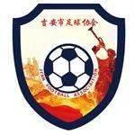 【斌动徽标】江西省足球协会及附属地级市会员足球协会会徽汇总(共有11个地级市,尚缺抚州会徽