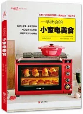 万能的电饭煲,不止煮饭这么简单,用它做披萨,和买的一样好吃