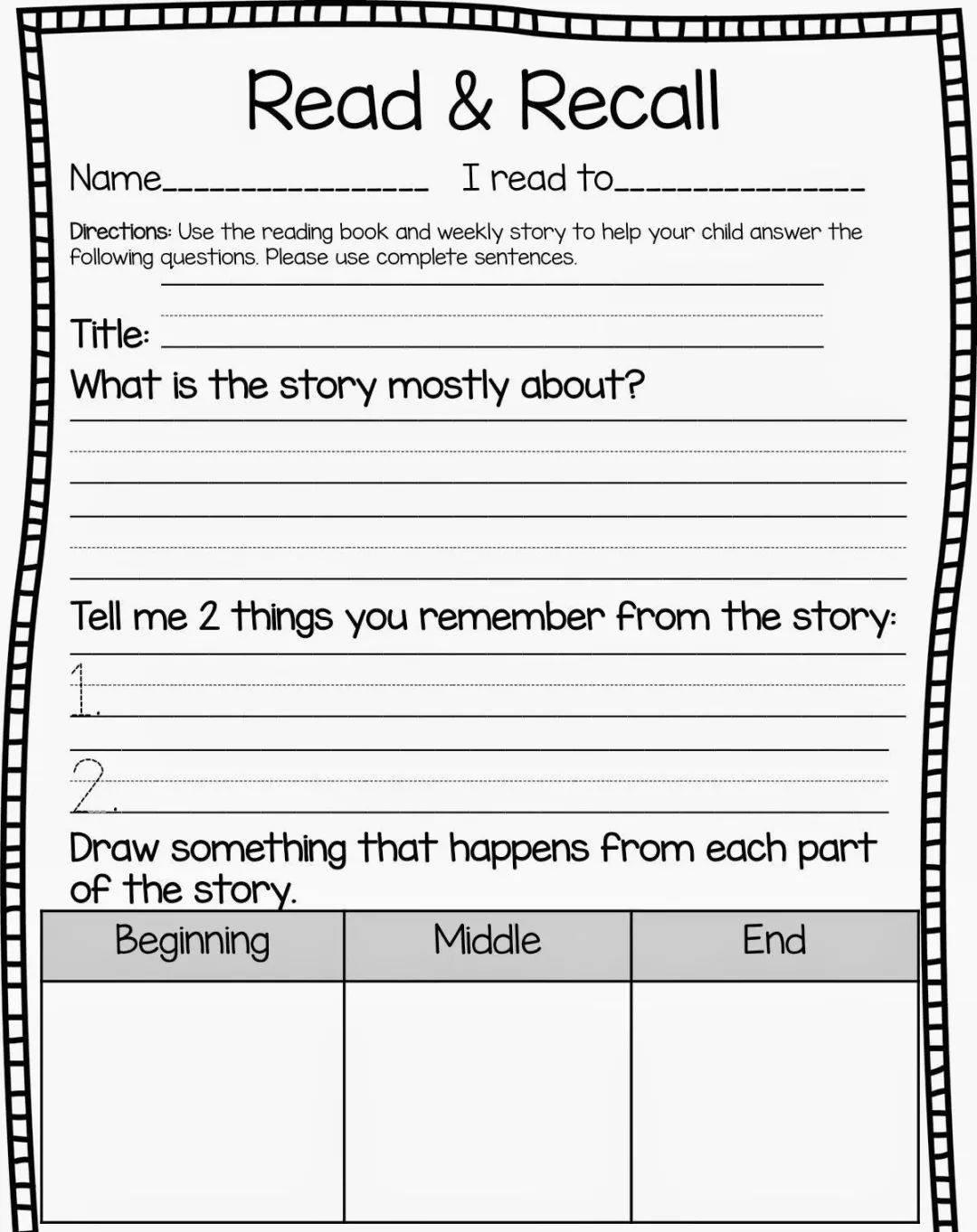 这样阅读孩子才喜欢:内含独家70种阅读方法!  第4张