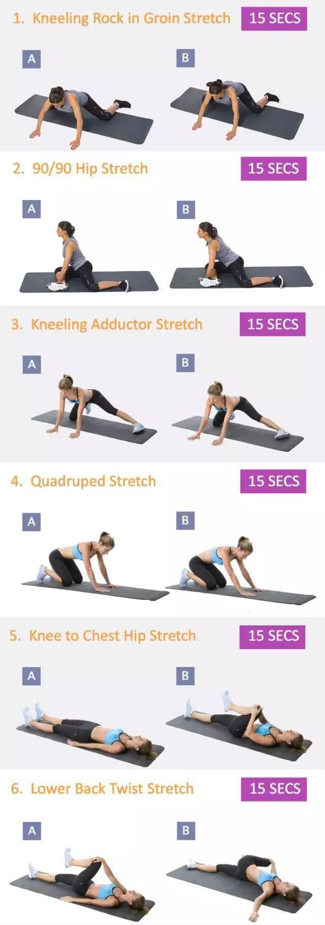 跑步后拉伸方法,防止腿变粗,撸成大长腿!