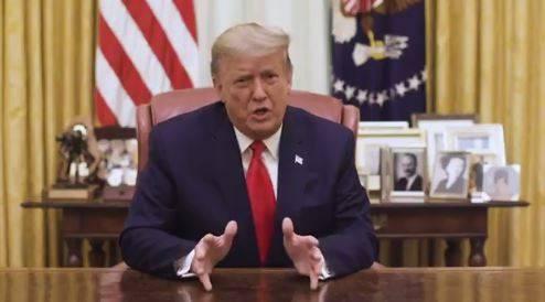 特朗普通过白宫账号发声:缓和局势,平息怒火