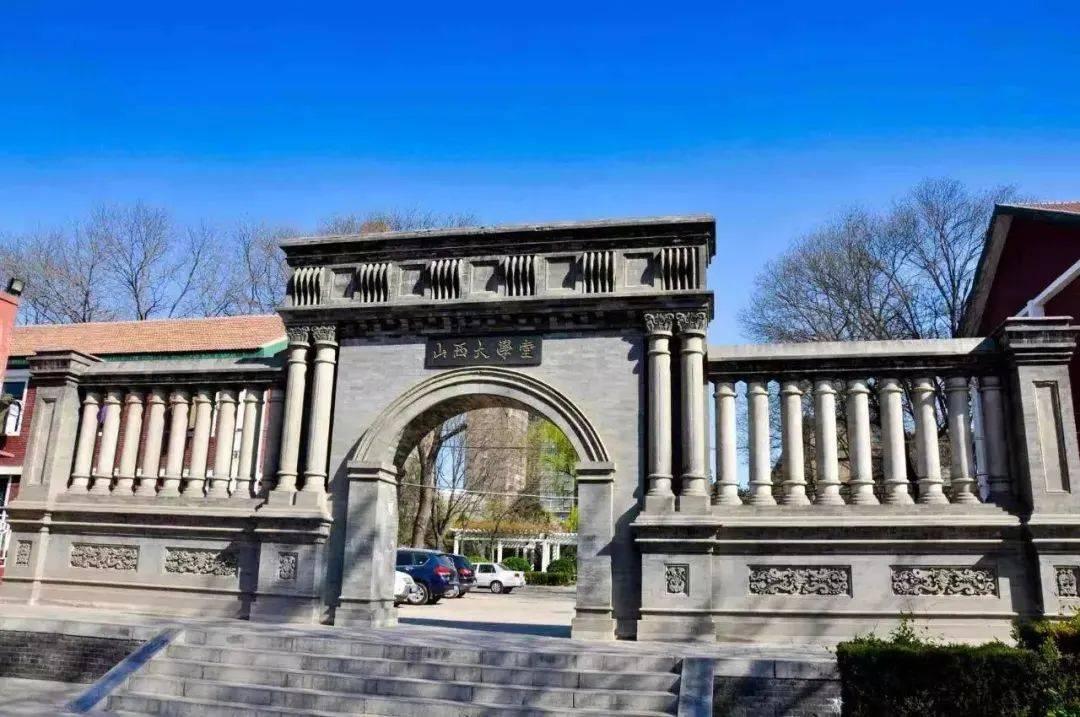 山西大学持续引援:两学院院长分别来自中国科学院大学、北京大学  第1张