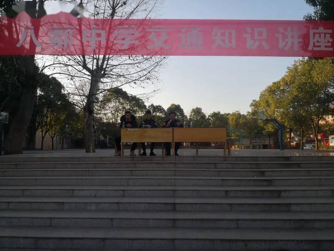 深圳中学校服女生