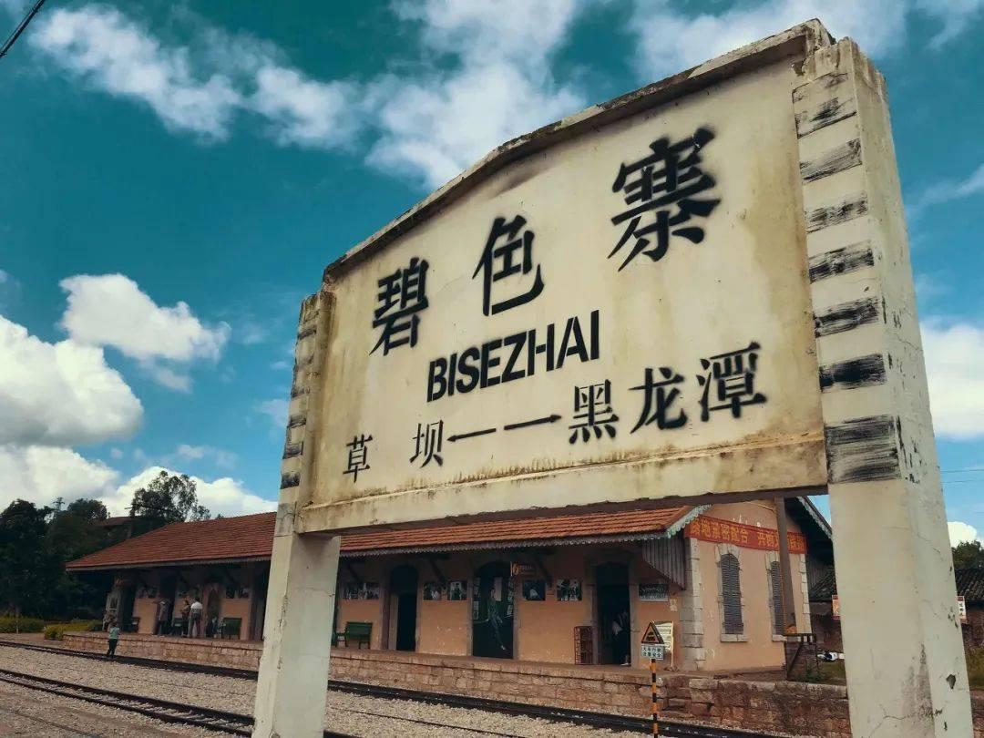 """这四个小城一座比一座""""野""""!原来云南才是舌尖上的""""野味博物馆""""!"""