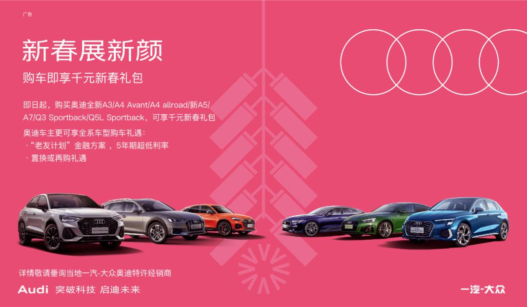 在新的一年展现新的面貌——扬州新丰台奥地环年货节