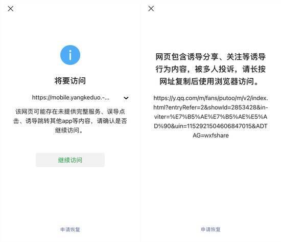 早报 | iPhone 12 Pro 原型机曝光 / 百度回应「员工工作状态预测」专利 / 肯德基改用木勺引吐槽