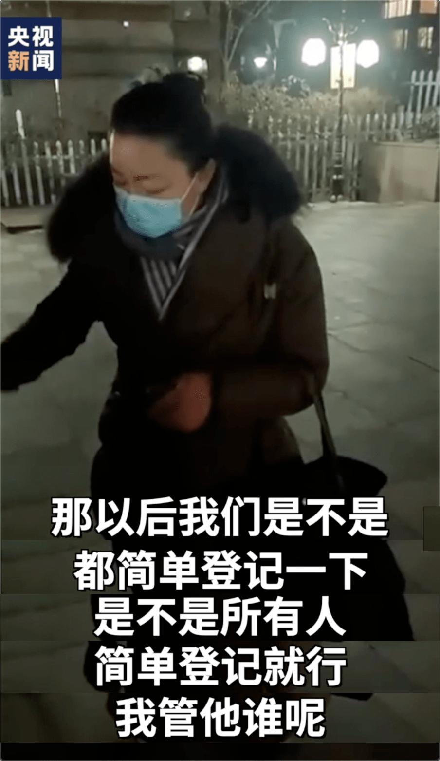 """女子拒不配合防疫登记,还打电话找""""卢书记""""!"""