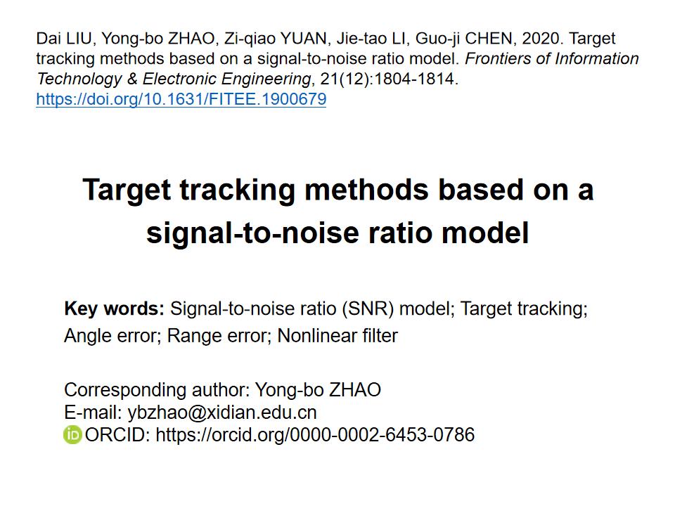 西安电子科技大学赵永波等:基于信噪比模型的目标跟踪算法