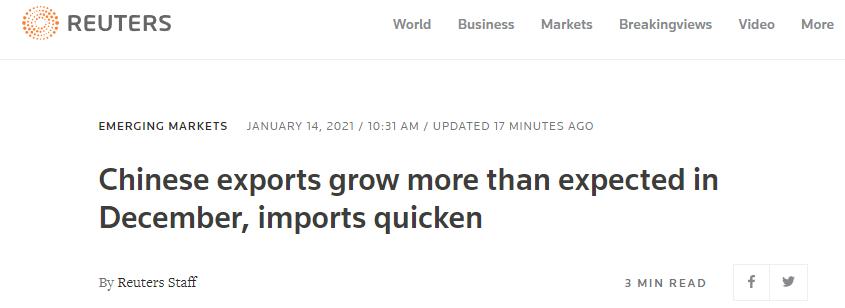 """环球聚焦点丨""""中国用破纪录的进出口数据为2020年画上句号"""""""