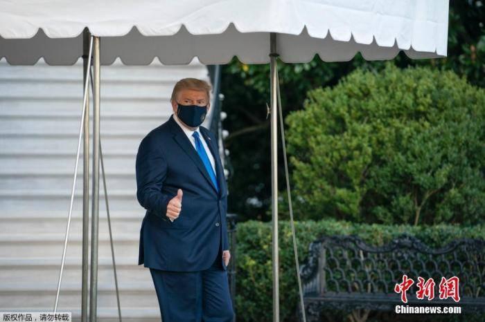 """特朗普欲在拜登就职日离开白宫 还要办""""欢送仪式""""?"""