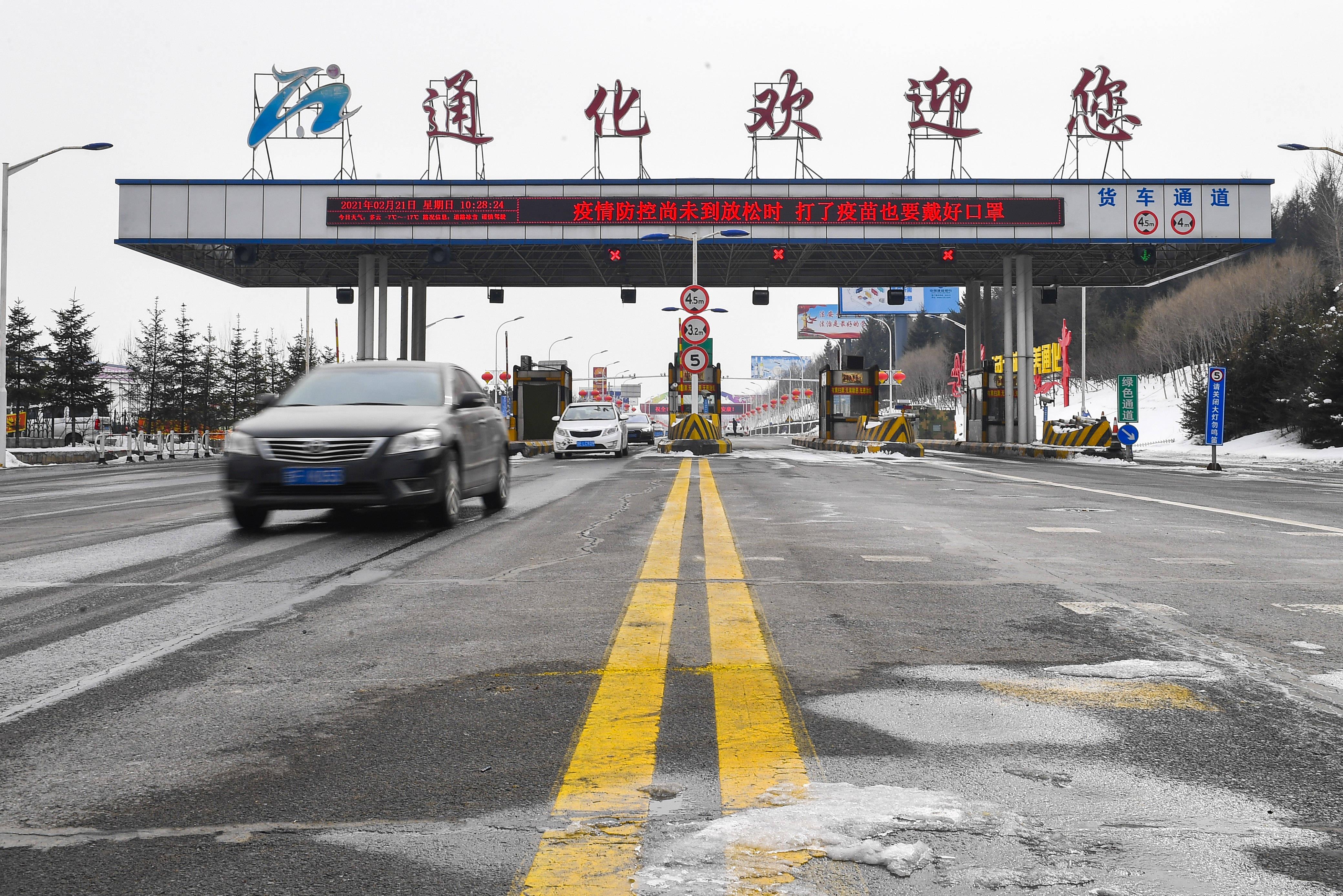 吉林省通化市流动人口数量_吉林省通化市图片