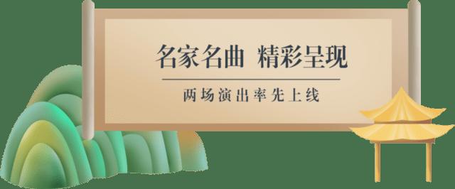 春之祭艺术中心本年度重磅消息精典,乐动广东岭南全新升级现身!