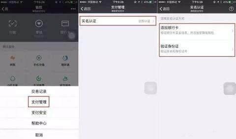 微信转账隐藏真实姓名(怎么关闭微信收款姓名)插图(1)