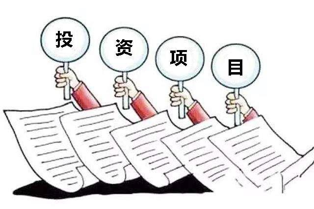 开一家火锅店多少钱(火锅店投资预算)