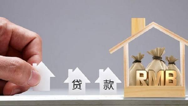 万达贷审核好过吗?万达贷有额度借不出来的原因?插图(2)