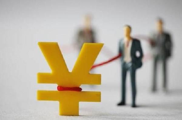 南京银行南京e贷额度启用 但提示提交失败插图(2)