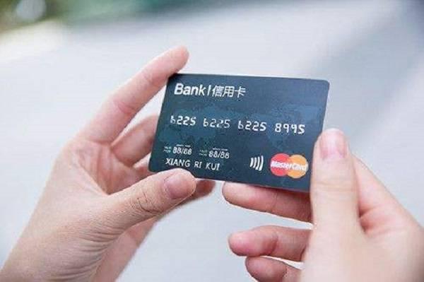 信用卡还了还显示欠款 如果已逾期是因为这些原因!插图(2)