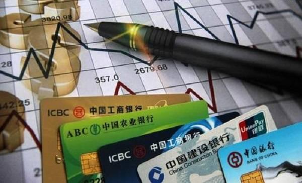 信用卡为什么突然降额?多久能恢复额度?插图(2)