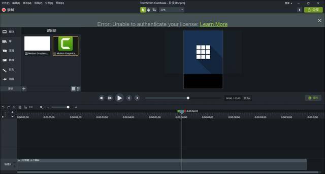 用什么软件制作视频?推荐这几款好用的!