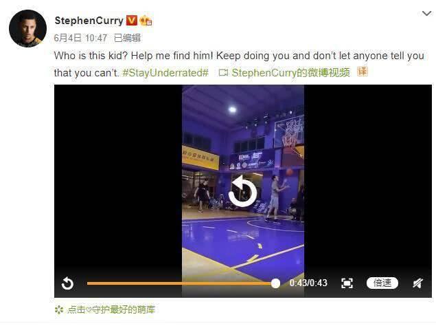 亲自录视频回应!库里再次鼓励独臂篮球少年:告诉所有人你可以