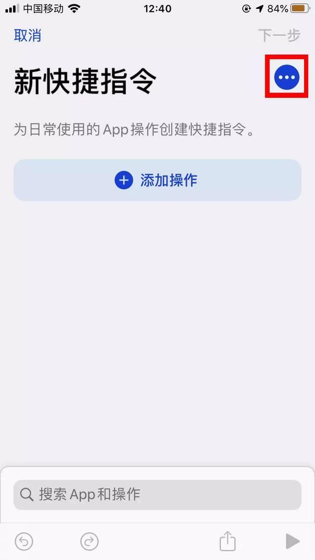 桌面图标怎么随意摆放 苹果iOS不越狱也可以!