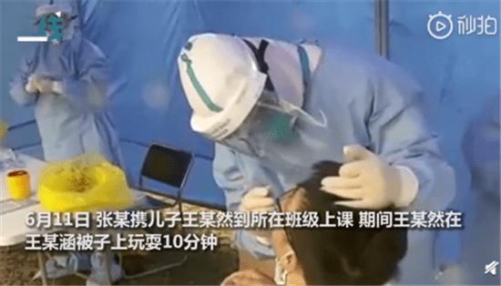 关注!男童在确诊患者被子上玩感染 疫情防控不能大意
