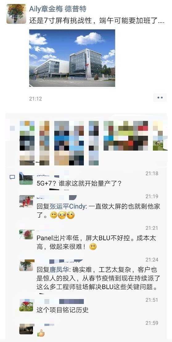 大屏5G手机荣耀X10 Max官宣,7月2日见证超能大屏的照片 - 4