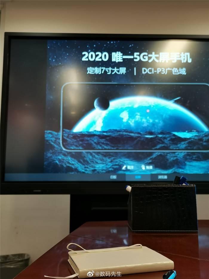 大屏5G手机荣耀X10 Max官宣,7月2日见证超能大屏的照片 - 7