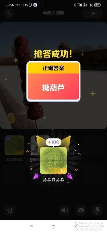 功能把微信越甩越远?新版手机QQ详细体验的照片 - 5