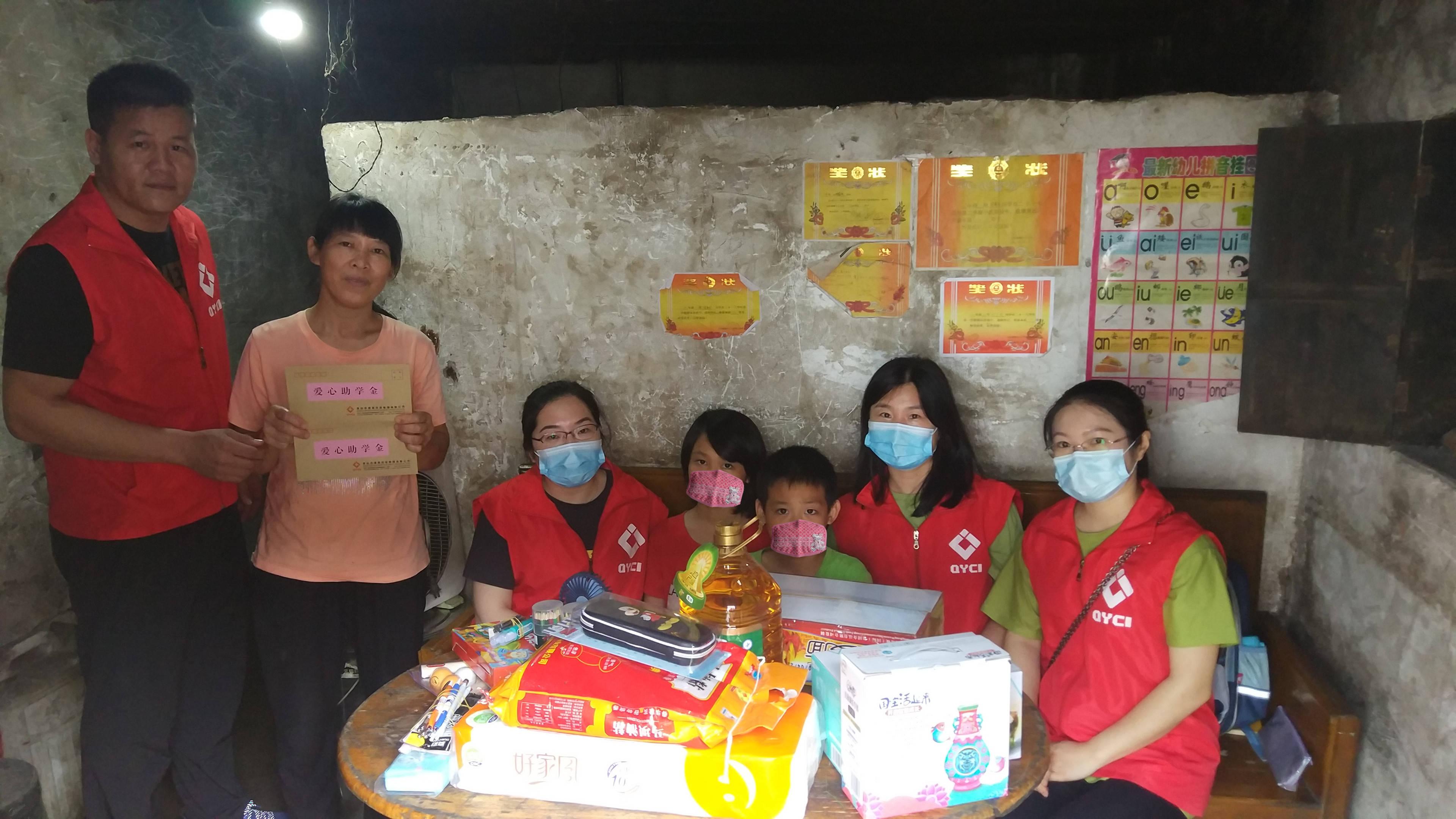 清远德晟集团公司开展关爱特殊群体志愿服务活动