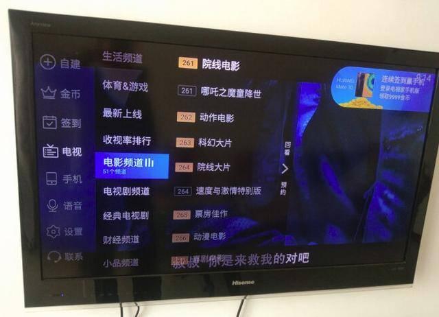 智能电视怎么看电视直播(智能电视怎么看频道台)