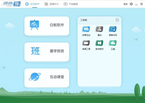 喜报:鸿合助力湖南省多所中小学校在2020年全国新媒体新技术比赛中荣获佳绩!