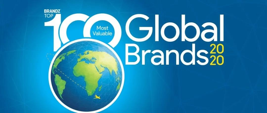 阿里腾讯超脸书,茅台抖音亮了 | 全球品牌100强榜单