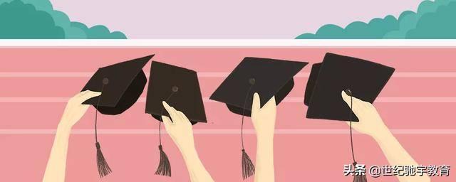 网络教育学院排名(网络教育学院含金量排名)