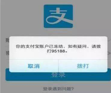 手机丢失微信怎么冻结(手机被偷了怎么冻结微信号码)