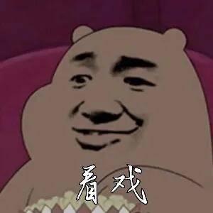 我觉得,蔡徐坤应该快入驻B站了…