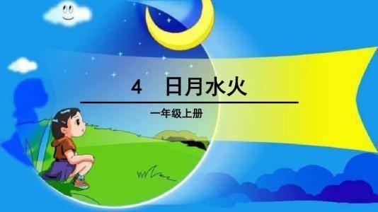 中文字幕第一页,乡村艳妇全文免费阅读,经常心烦躁是什么原因