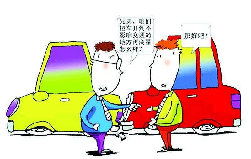 a4c881ddc1704b6283fc1abfc88d710a - 发生交通事故如何处理 正确处理的方法是这样的