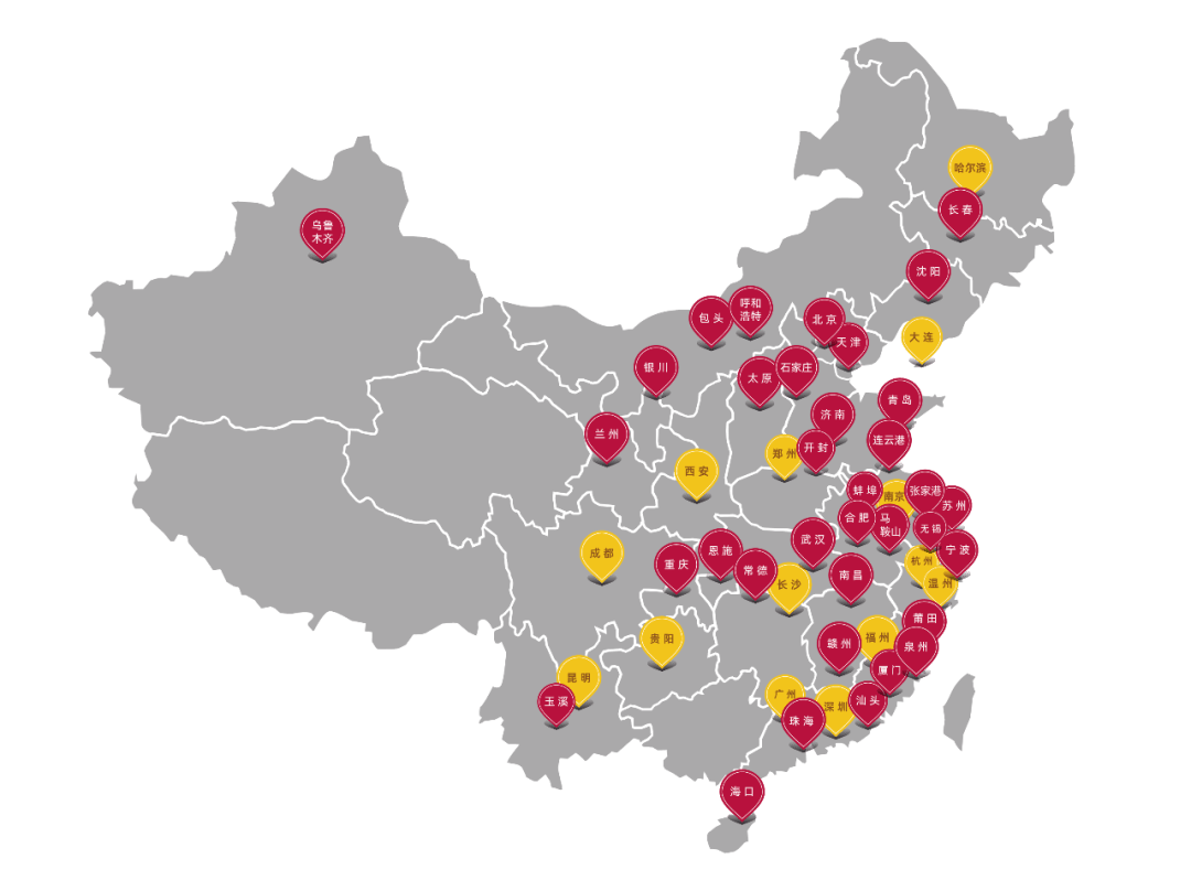 ProWine China 2020 城市推介会