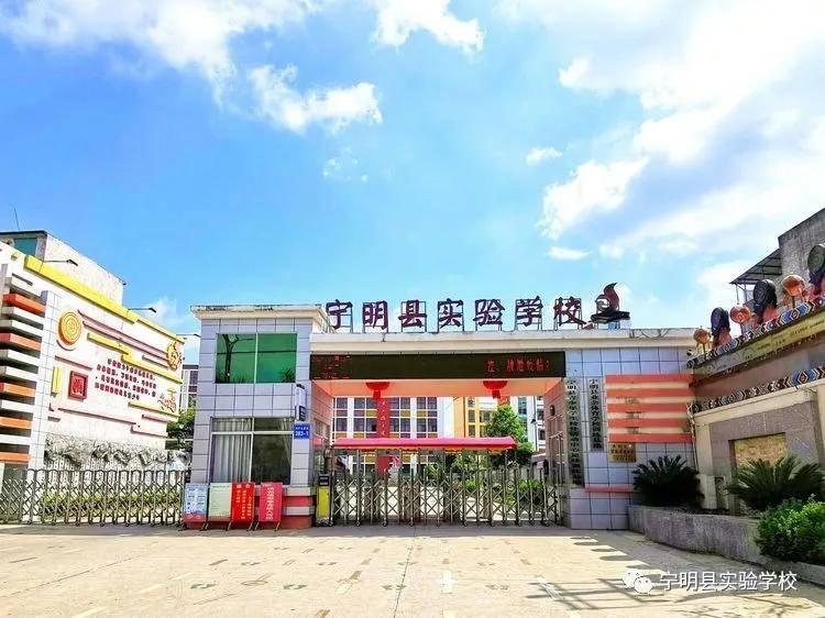 宁明县实验学校最美实校 宁明房产网