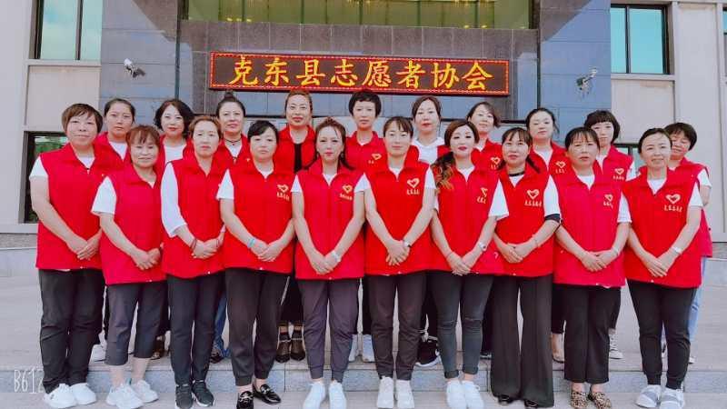 克东县志愿者协会参加录制志愿者誓词