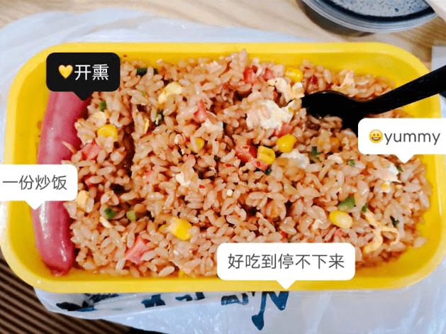 武汉宵夜哪里好吃的地方 好吃的地摊美食排行榜