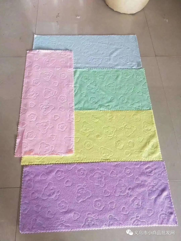 五彩毛巾,德国大浴巾,百变浴巾批发,纯棉毛巾批发