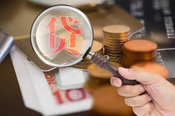 哪个网贷平台最好下款,征信花了能下的贷款口子