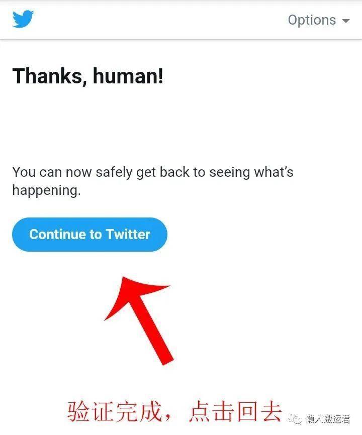 推特注册不了(twitter目前无法创建账号)