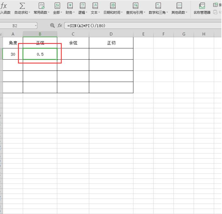 正切值角度对照表(0到180度的正切值表)