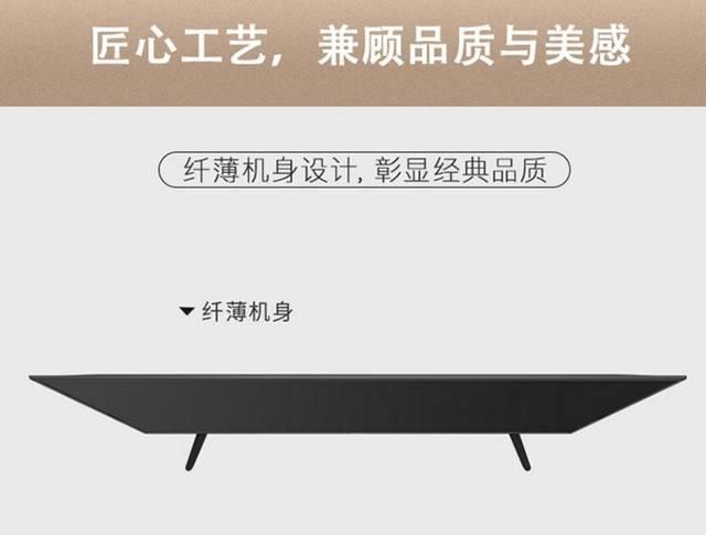 什么电视机好用又实惠(目前口碑最好的电视机)