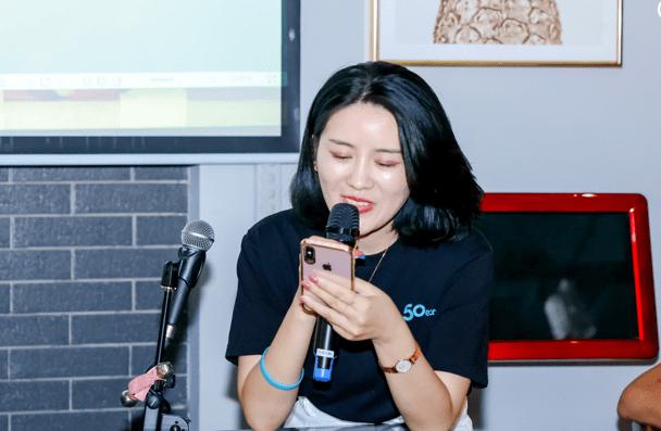 以酒会友,畅谈未来——2020全国行北京站酒会成功举办